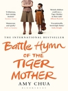 Battle Hymn of the Tiger Mother (eBook)